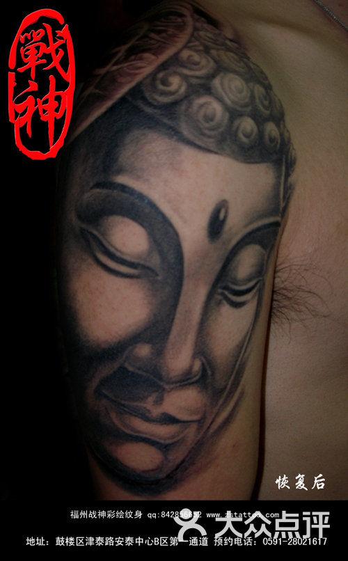 战神彩绘纹身昙花纹身图片-北京纹身-大众点评网图片