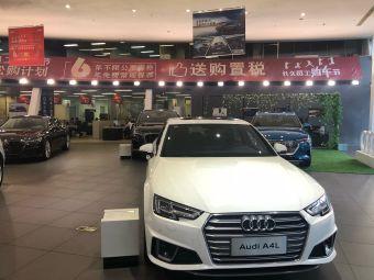 东莞市世奥汽车销售服务有限公司