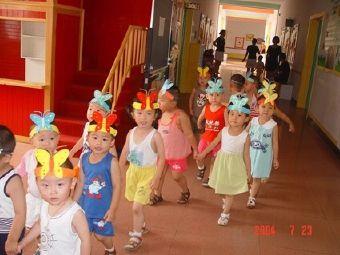 金色阳光双语幼儿园
