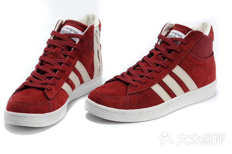 怡纯鞋业2 (193)图片 - 第119张