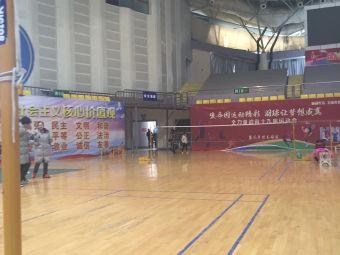 新体育馆羽毛球俱乐部