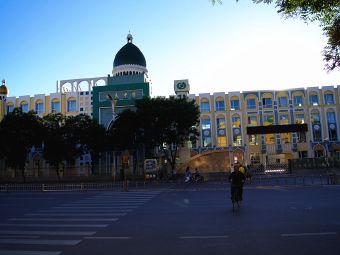 呼和浩特市回民中学