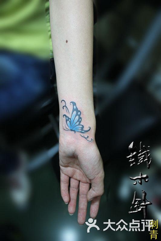 纹身武汉铁木针刺青手腕蝴蝶纹身图案