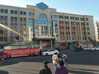 哈尔滨市第七十二中学校
