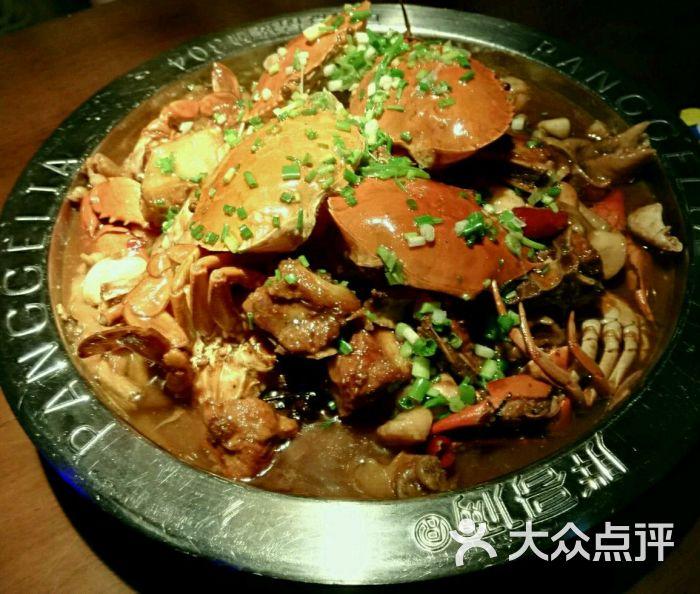 胖哥俩肉蟹煲(巴黎春天店)招牌肉蟹煲图片 - 第8张