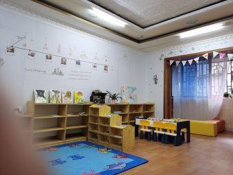 宝宝之家双语托育园