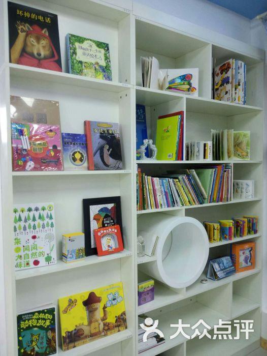 du·书咖 儿童图书馆-书柜-环境-书柜图片-郑州生活