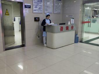 中南大学口腔医学研究所