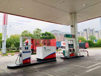 中国石化太仓板桥加油站