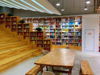 京广•尚悦图书生活馆