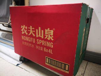 農夫山泉桶裝水配送