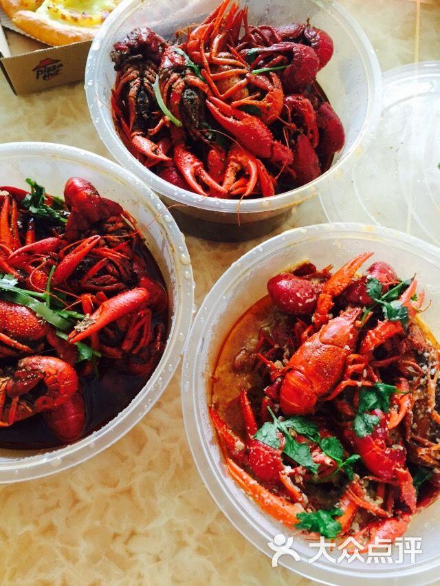 尚图片小美食-龙虾-绥化滋味-大众点评网鹤庆县美食图片
