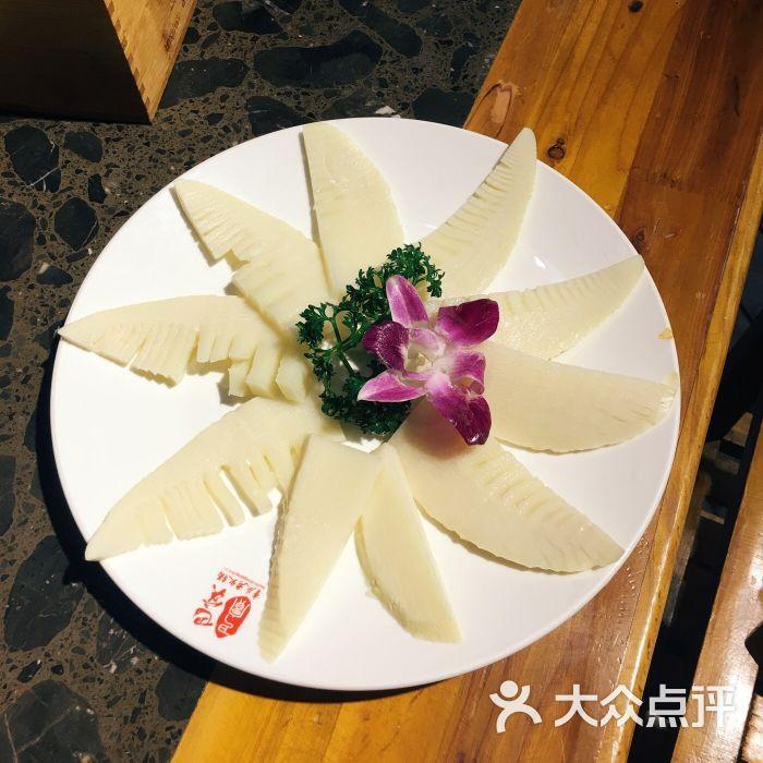 巴实重庆老火锅(广场路龙盛图片店)-都市-上海的做做美食图片