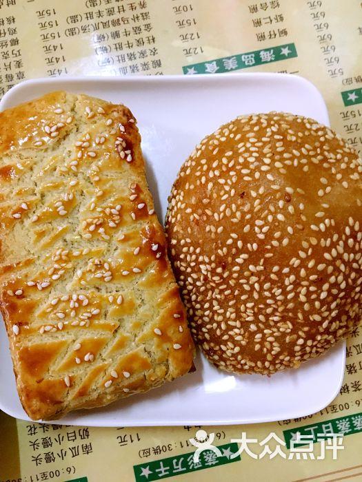 一品大众食园(海甸四海口)-美食-西店天下-味美图片菜谱大全美食微信号图片