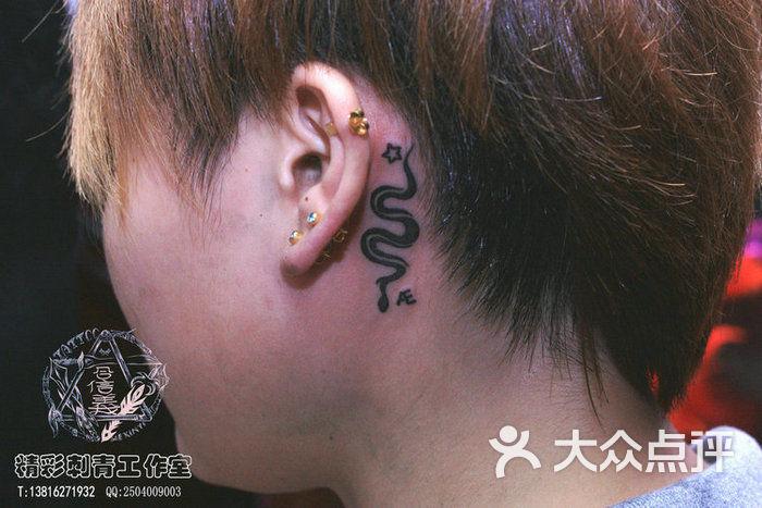上海纹身 图腾小蛇纹身 上海合信义纹身
