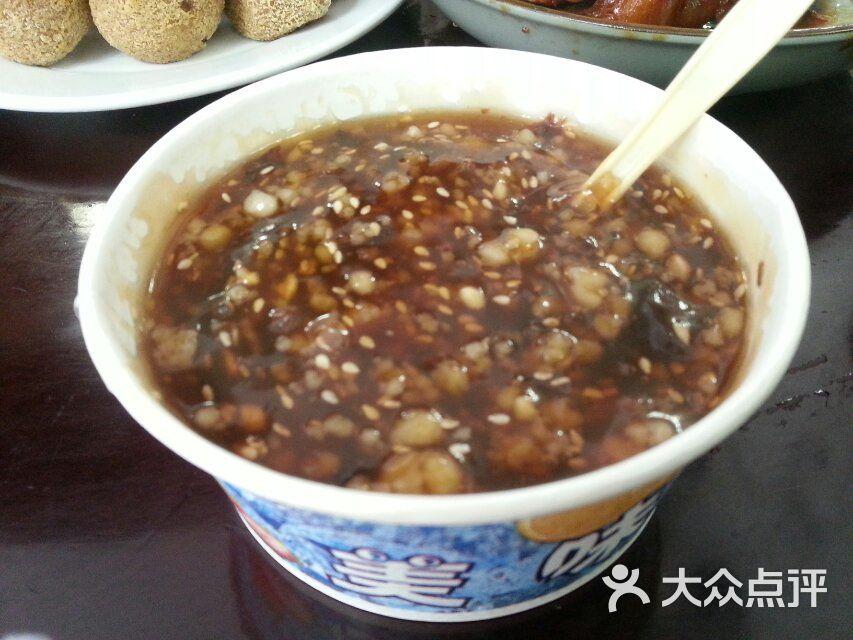 福贵轩-图片-贵阳美食-大众点评网香港码头美食沙嘴尖图片