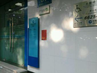 中国建设银行(博罗支行)
