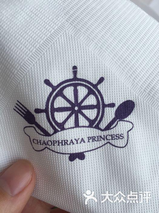 昭披耶公主号游轮餐厅图片 - 第3张