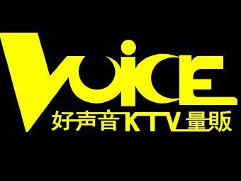 好声音量贩KTV(石首店)