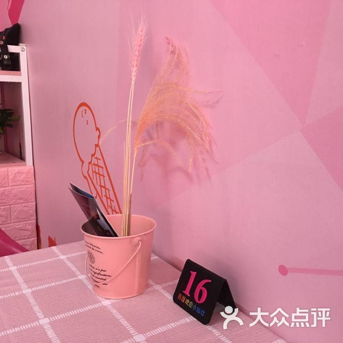 吾屋粉色主题店红心火龙果奶盖茶图片-北京咖啡厅