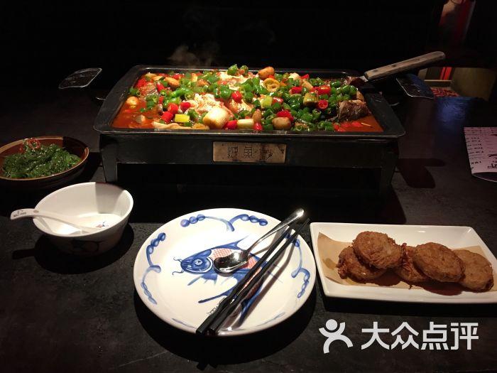 炉鱼(大连柏威年店)湄公鱼图片 - 第1986张