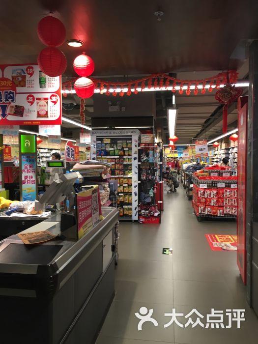 百佳超市(顺联国际购物中心店)-图片-佛山购物