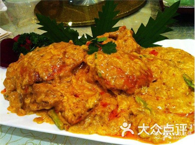 稻绿洲泰式火锅餐厅 咖喱蟹 菜 咖喱蟹图片