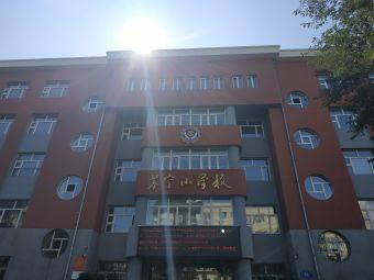 苏宁小学校