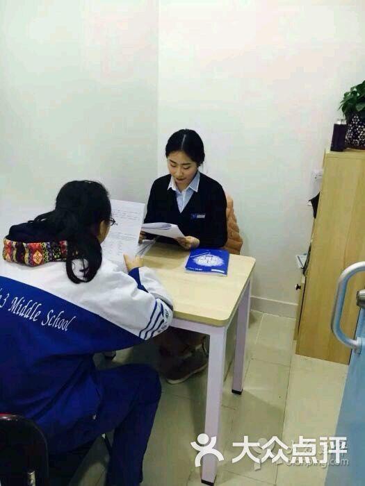 精锐教育(乌鲁木齐友好学习中心)-图片-乌鲁木齐教育