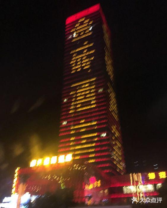 海安中洋金砖酒店图片 - 第40张
