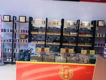 北京同仁堂吉林市药店