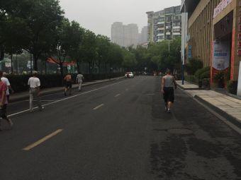中天钢铁全民健身中心·停车场