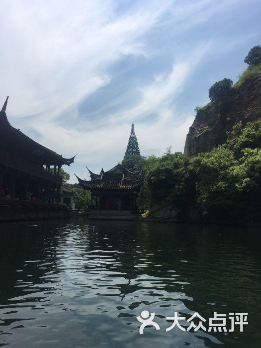 绍兴东湖风景区图片 - 第147张
