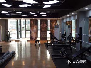 赛健身工作室