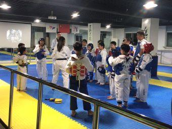 小武跆拳道俱乐部启智馆(小武跆拳道师范店)