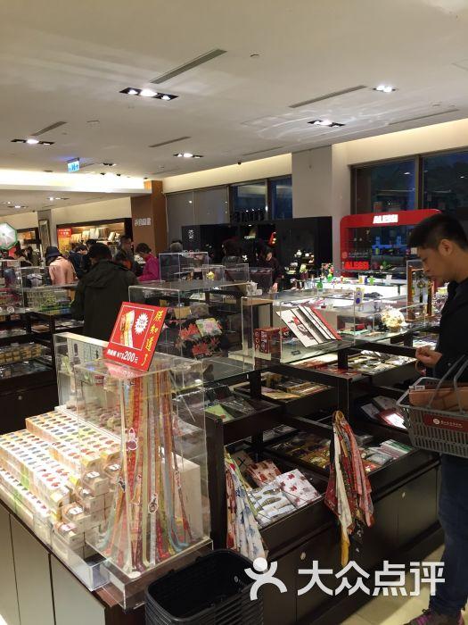 故宫博物院礼品店图片 - 第1张图片