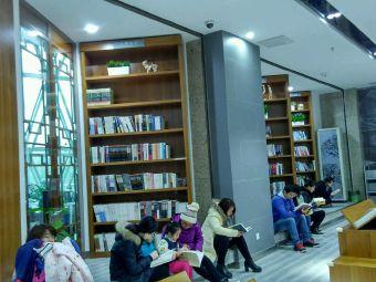 南京图书馆