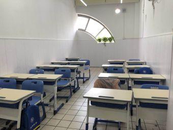 福州思明教育鼓楼旗舰中心