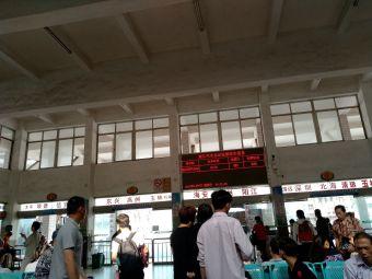 廉江汽车总站售票厅