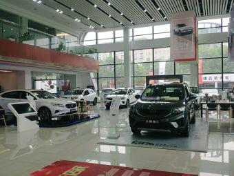 常州中诚汽车销售服务有限公司