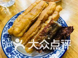 九市牛肉火锅