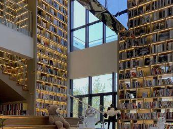 未来空间·未时图书馆