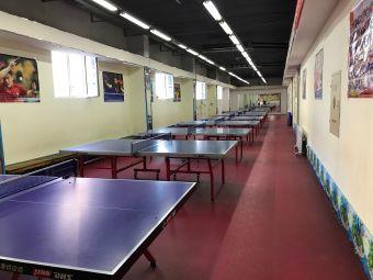 新友乒乓球俱乐部