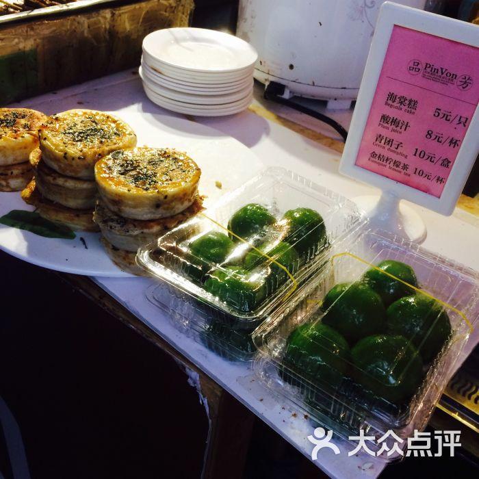 品芳天下(平江路店)-茶社-苏州图片美食街好吃广场那间美食漳州市图片