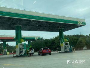 源潭中国石油加油站