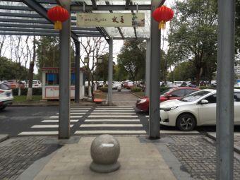 桐乡站火车站社会停车场