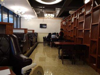 上岛咖啡(高铁东站店)