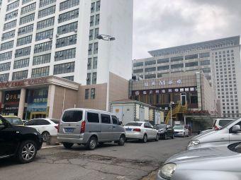 九州购物中心停车场