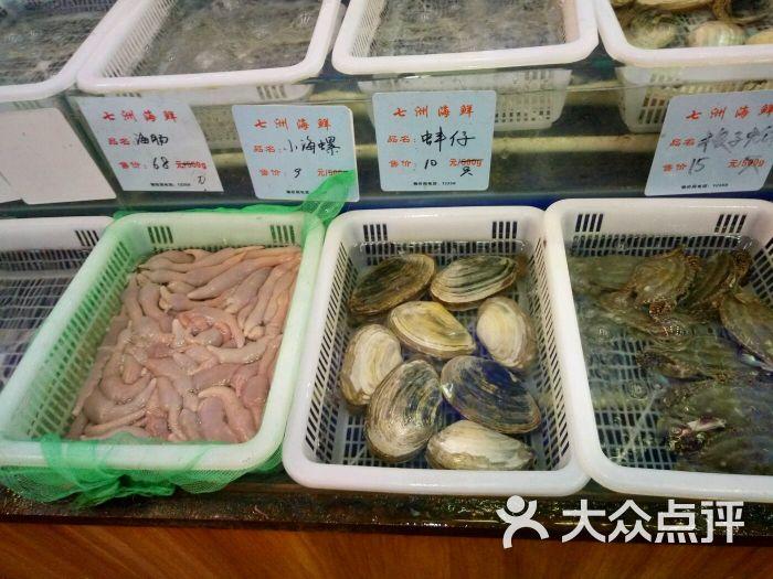 七洲海鲜-菜菜2561的相册-常州美食-大众点评网