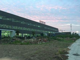 聚丰工业产业园